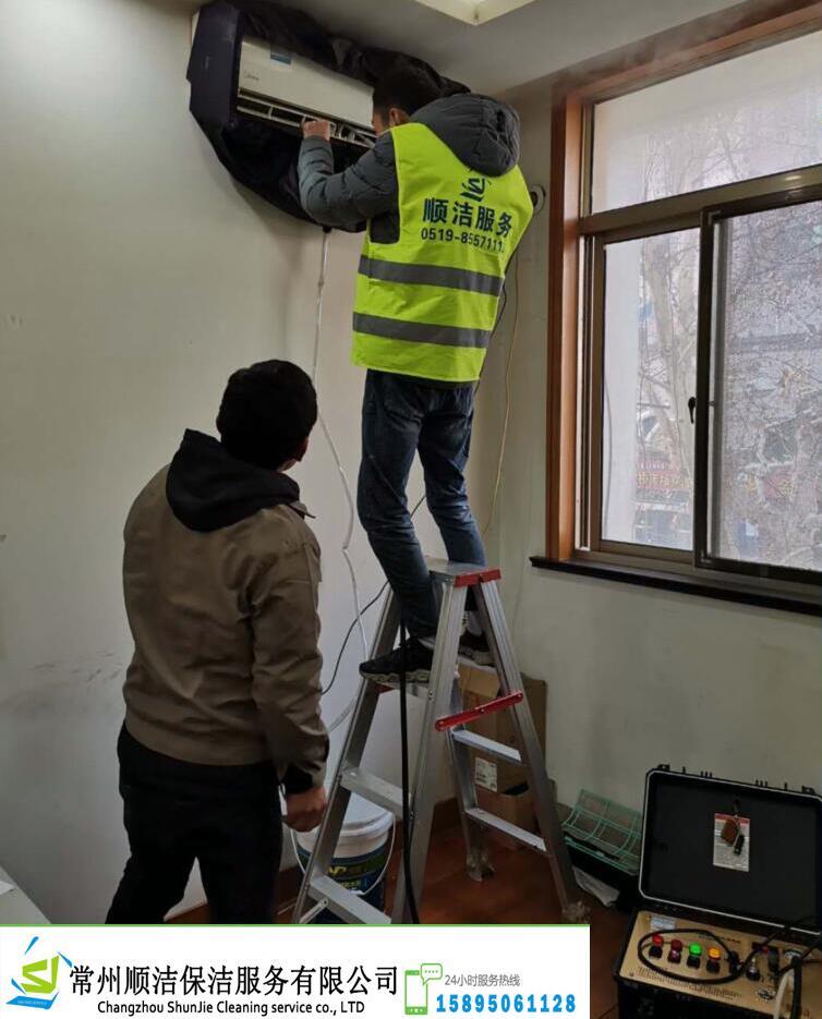 空调清洗找顺洁 家电(中央)空调清洗维修保养